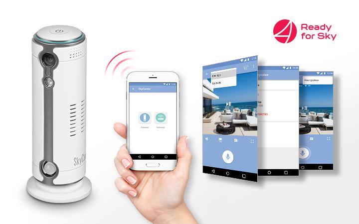 Smart control center: video camera, motion sensor, router and