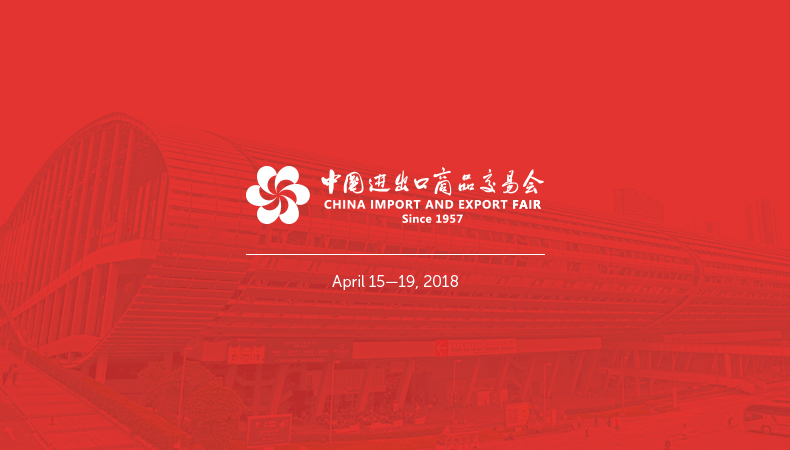 Ready for Sky will demonstrate its novelties in China at the Canton Fair 2018