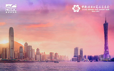 In October 2018, Ready for Sky will present its platform at Hong Kong Electronics Fair and Canton Fair