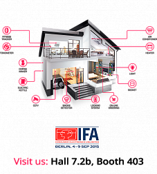 The IFA exhibit in Berlin