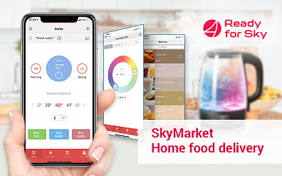 Smart shopping on your smartphone: launch of the SkyMarket service in the Ready for Sky application