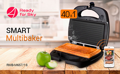 Smart Multibaker. Enjoy your home-made pastry in one click!