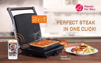 Smart grill: Steak in one click!