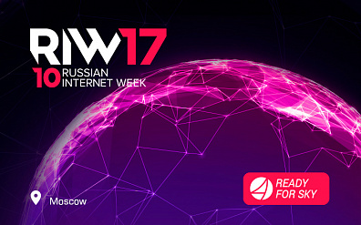 Innovations of the Ready for Sky company at Russian Internet Week ‒ RIW 2017